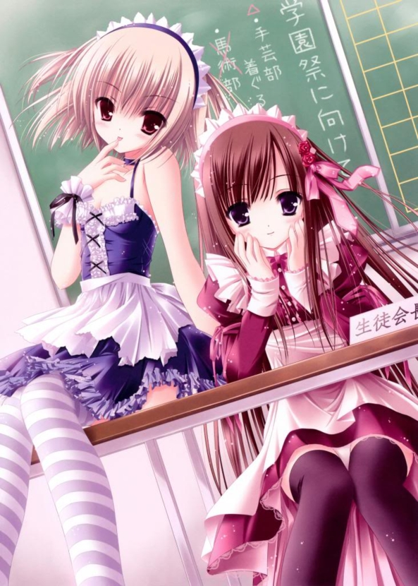 2 Cute lil Girls Studying At School